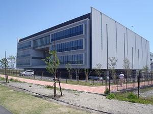 との町生命科学研究所