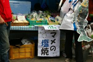 小菅村の新鮮野菜