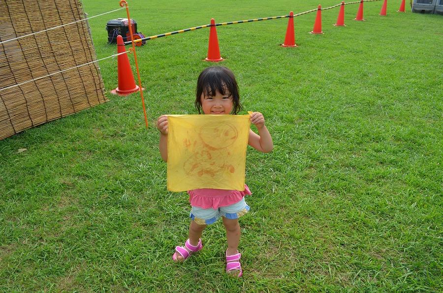 多摩川教室 草木染