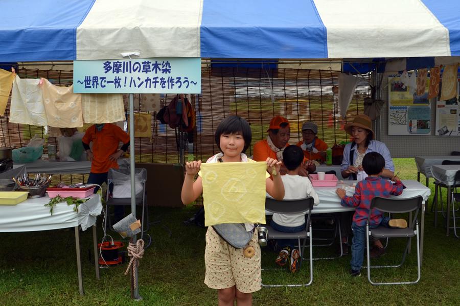 夏休み 多摩川教室