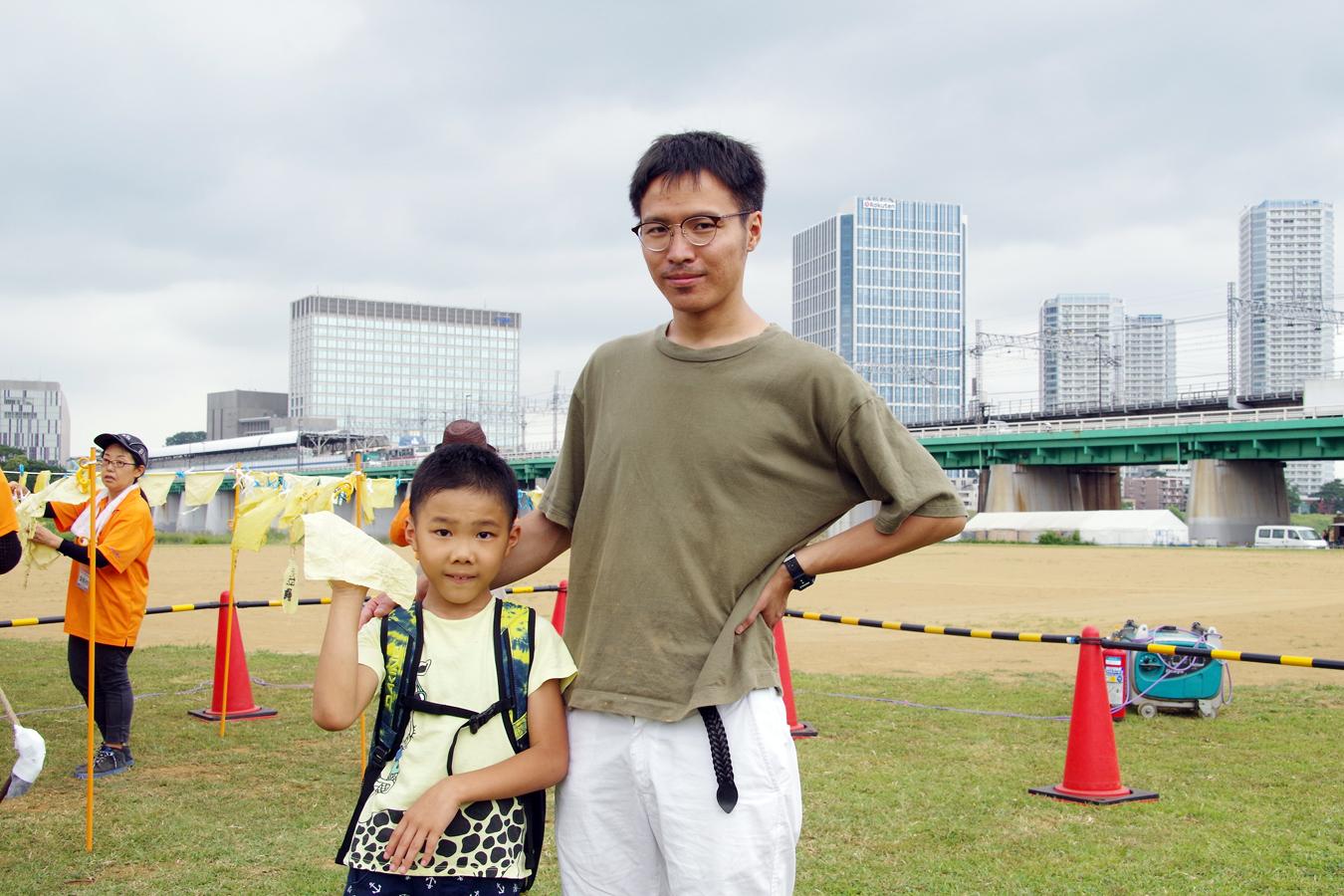 夏休み多摩川教室 草木染