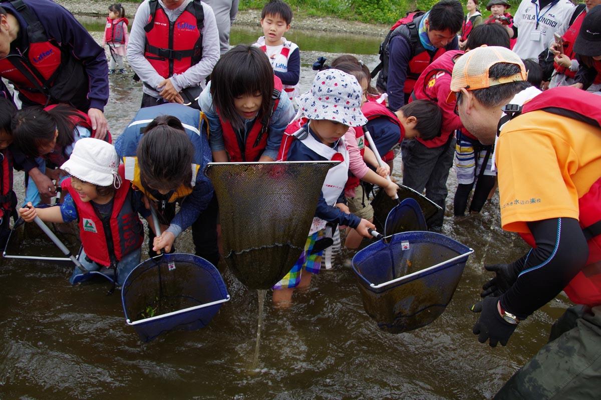 とどろき水辺の楽校 開校式
